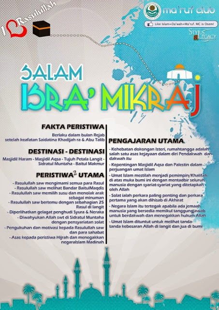 Selamat Menyambut Israk & Mikraj 2015 (27 Rejab 1436H)