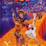 Filem Animasi Coco Disney | Family Movie yang penuh warna-warni dan sarat dengan nilai kasih sayang